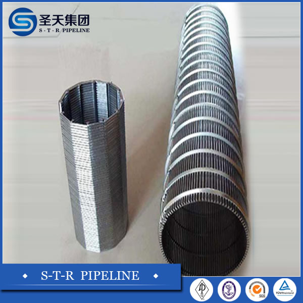the steel grade of screen pipe
