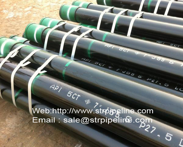 casing steel pipe