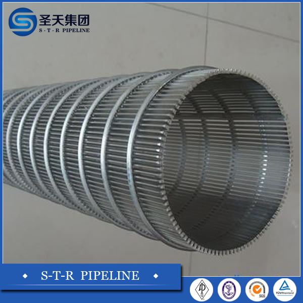 ASTM Q235 SCREEN PIPE
